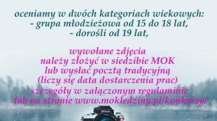 """Konkurs fotograficzny """"Zima w obiektywie 2018"""""""