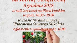 Konkurs na kartkę świąteczną