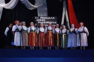 III Przegląd Kolęd, Pastorałek iJasełek